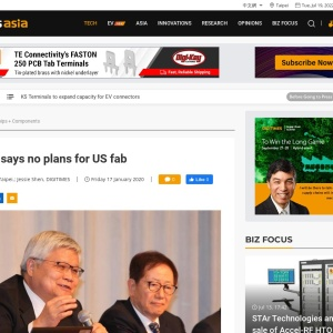 TSMC says no plans for US fab