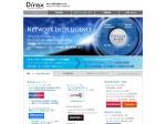 日本ダイレックス株式会社(Japan Direx Corporation)