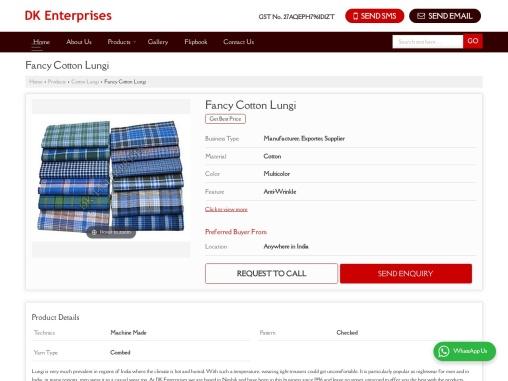 Fancy Cotton Lungi Suppliers Maharashtra