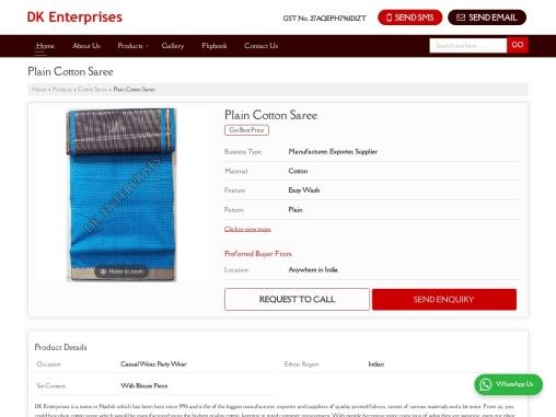 Plain Cotton Saree Supplier Maharashtra