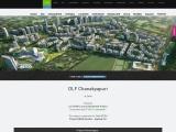 DLF Chanakyapuri | 2/3/4 BHK Luxury Apartment