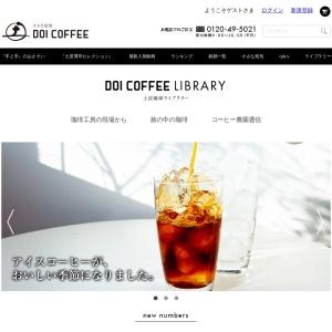 いつもコーヒーのことばかり考えている人のために。土居珈琲