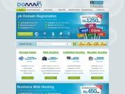 Domain.pk Coupon October 2021