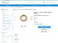 オリーブ製 指ロザリオ100円
