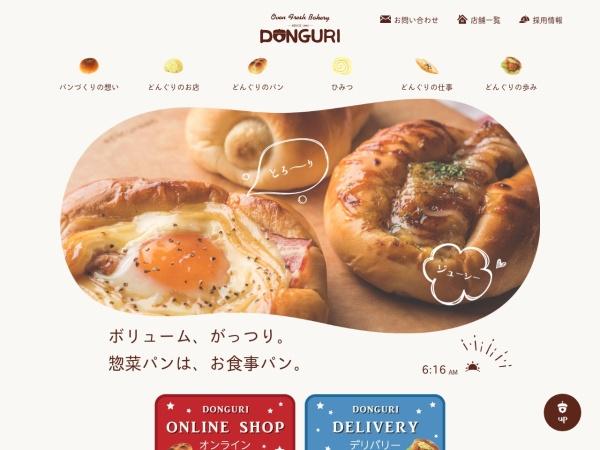 https://www.donguri-bake.co.jp/