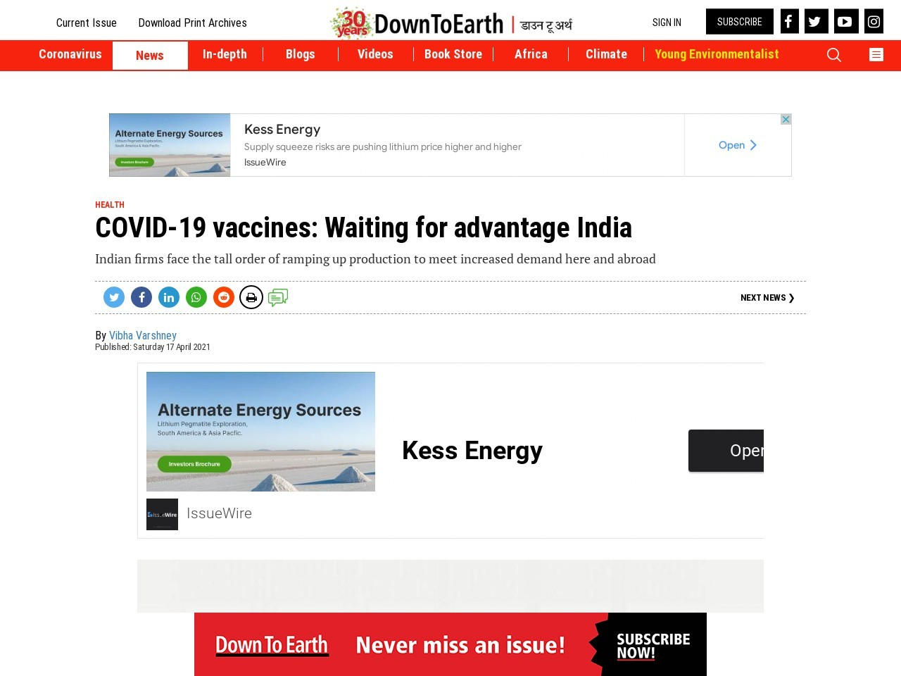 COVID-19 vaccines: Waiting for advantage India