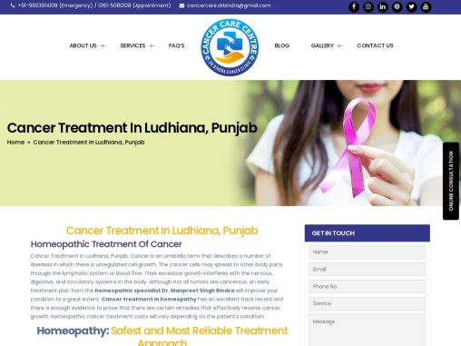 Cancer Treatment in Ludhiana – Dr Bindra Cancer Clinic