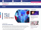 Uterine Cancer Treatment Specialist in Gurugram, Gurgaon, Delhi
