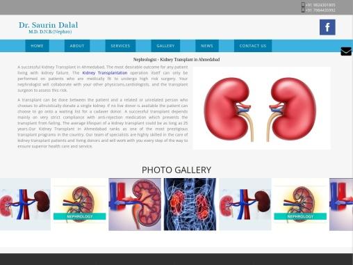 Nephrologist – Kidney Transplant in Ahmedabad