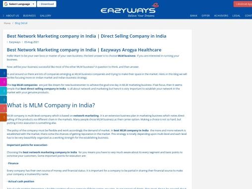 Best Network Marketing company in India   Best MLM company in India   Eazyways Arogya Healthcare