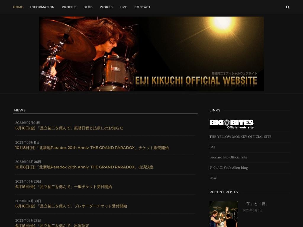 EIJI KIKUCHI official website
