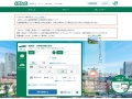 えきねっと(JR東日本)|新幹線・JR特急列車のきっぷ予約