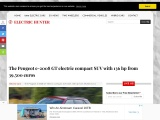 The Peugeot e-2008 is a small electric SUV