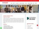 Photoshop/3Ds Max/AutoCAD/V-Ray – Elegant Training Center | 3DS Max for Architecture Courses | Dubai