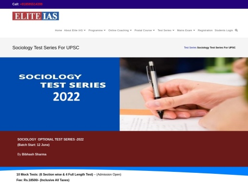 Sociology Optional Test Series for UPSC Mains 2020/21