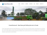 Borewell Drilling Company In Erode
