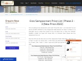 Actual Price List of Eros Sampoornam – Eros Sampoornam Phase 2 Price List – Payment Plan