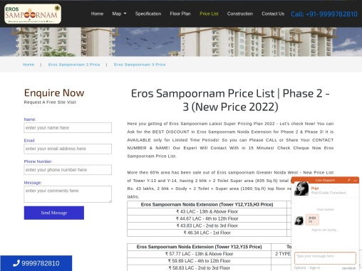 Eros Sampoornam Price List | Eros Sampoornam Phase 2 New Rate List