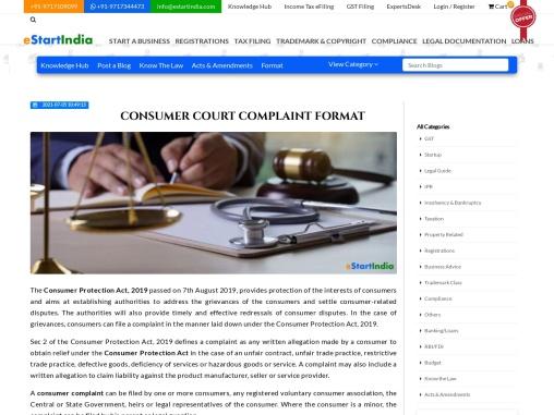 CONSUMER COURT COMPLAINT FORMAT