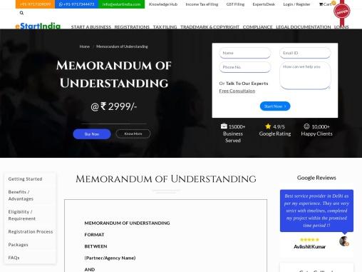 Memorandum of Understanding | Format