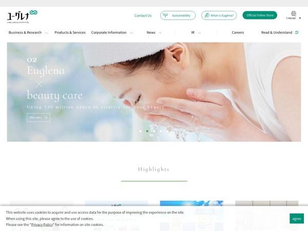 会社・コーポレートサイトデザイン参考:株式会社ユーグレナ