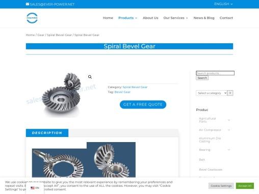 Spiral Bevel Gear Manufacturers & Suppliers
