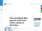 The new Elaris Beo electric SUV from China