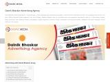 Dainik Bhaskar Advertising Rates