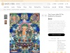Get The Crimson Halo Of The Bodhisattva Manjushri