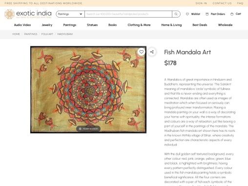 Madhubani Folk Art Painting – Fish Mandala Art