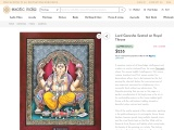 Lord Ganesha Seated on Royal Throne Watercolor Paintings