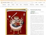 Get Panchamukha Shiva Water Color Painting