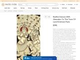 Kalamkari Painting on Cotton-Radha Dances with Abandon to the Tune of Lord Krishna's Flute