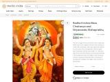 Get Radha Krishna Bless Chaitanya and Nityananda Mahaprabhu – Oil Painting on Canvas with 24 Karat G