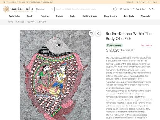 Radha-Krishna Within Fish Body-Madhubani Painting On Handmade Paper