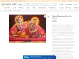 Beautiful Oil Painting On Canvas – Radha Shies Away From Her Krishna
