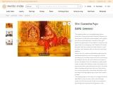 Get Shri Ganesha Puja – Oil Painting On Canvas