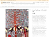 Get Madhubani Paintings – Under The Canopy Of The Bridal Tree
