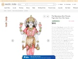 Get White Marble – The Beauteous Devi Parvati – Tiger-skin Over Her Saree