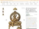 Brass Made Enthroned Sarasvati With her Vahana On A Three-Legged Stool