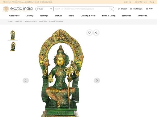 Goddess Rajarajeshwari Brass Sculpture-Tripura Sundari