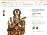 Get Brass Statue – Goddess Saraswati Seated on Lotus