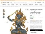 Get Large Size Manjushri – Bodhisattva of Transcendent Wisdom – Tibetan Buddhist Deity