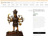Brass Sculptures – Mother Goddess Kali