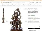 Peacock Haloed Krishna Fluting With Surabhi Cow Brass Statue