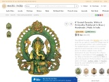 Get Seated Ganesha – Within A Kirtimukha Prabhavali
