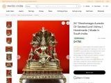 Sheshanaga Aureole Of Seated Lord Vishnu Bronze Sculpture