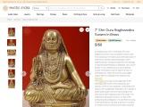 Get Brass Statue-Shri Guru Raghavedra Swami