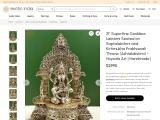 Get Goddess Lakshmi Seated on Saptalakshmi and Kirtimukha Prabhawali Throne (Ashtalakshmi) – Hoysala