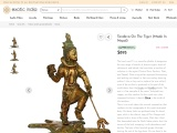 Copper Made Shiva Tandava On The Tiger Sculptures From Nepal